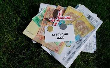 Украинцев заставят экономить специальными карточками