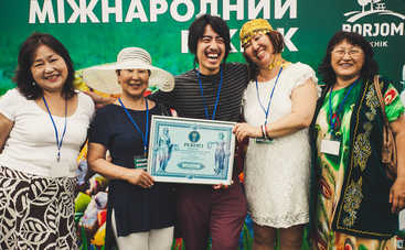 В Киеве установили рекорд на самый многонациональный пикник (фото)