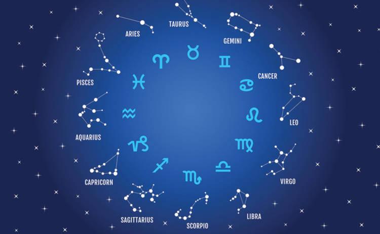 Гороскоп на 23 июня для всех знаков Зодиака