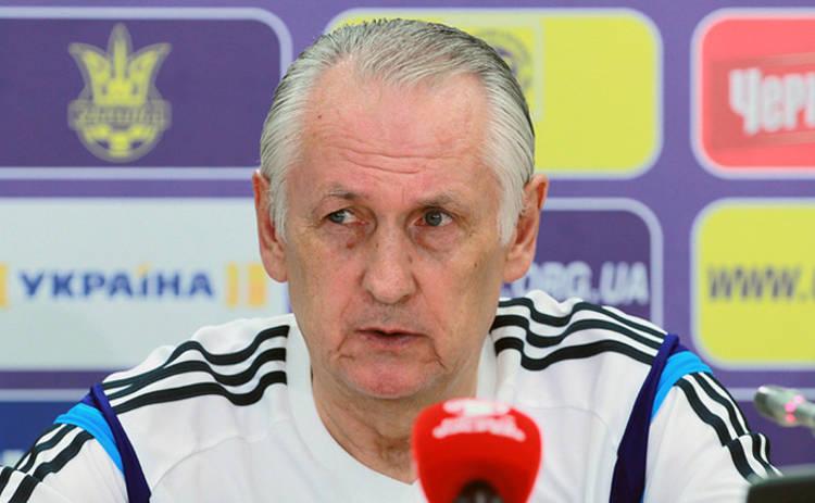 Фоменко нашел новую причину провала сборной Украины на Евро