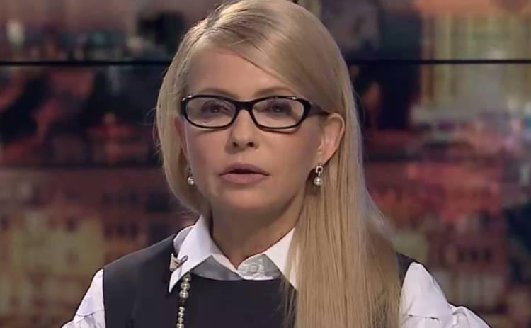 Тимошенко решила засудить правительство Гройсмана