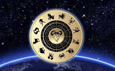 Гороскоп на 25 июня для всех знаков Зодиака