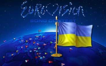Столицу «Евровидения-2017» выберут совсем скоро