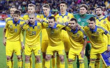Первый матч отбора на ЧМ-2018 Украина проведет при пустых трибунах