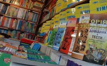 Лилия Гриневич: Содержание украинских учебников будет изменено
