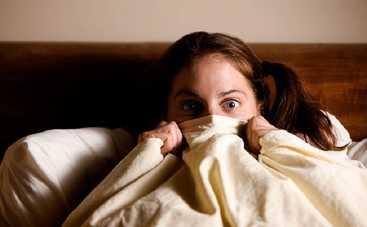 Разгадан секрет ночных кошмаров