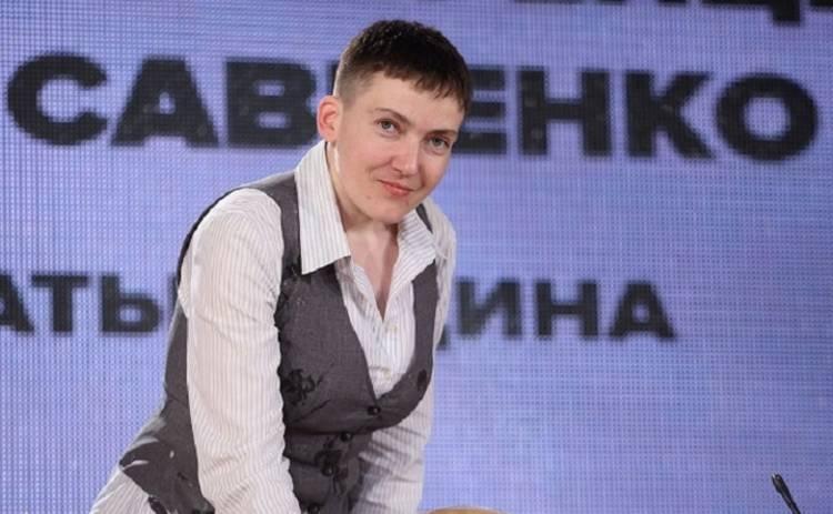 Савченко предлагает оставить Украину без президента
