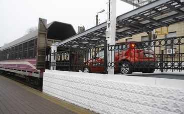 Украинцы смогут путешествовать на поезде со своим авто