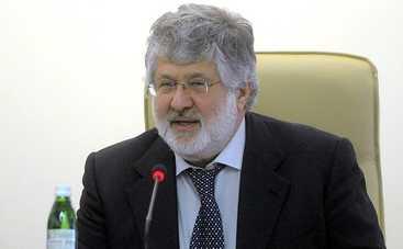Коломойский объяснил, кто стоит за «ликвидацией» «Днепра»