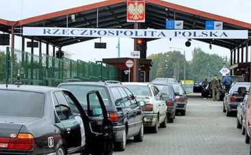 Польша запретила украинцам въезжать на свою территорию