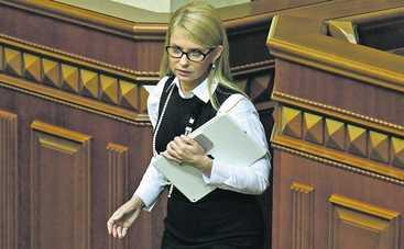 Стало известно имя внучки Тимошенко