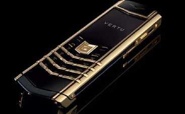 Vertu представила «доступный» смартфон за 4500 тыс. долларов
