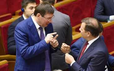 Ляшко и Луценко сказали друг другу пару ласковых (видео)
