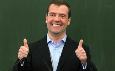 Медведев шокировал россиян своими туфлями (фото)