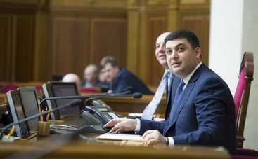 Гройсман вывел Тимошенко на чистую воду