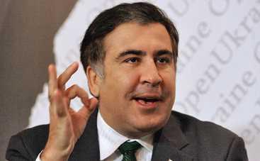 Зажигательный танец Саакашвили с жителями Кодыма (видео)