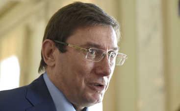 Луценко придумал, как помешать депутатам убегать из страны