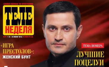 Ахтем Сеитаблаев учился оперировать на съемочной площадке