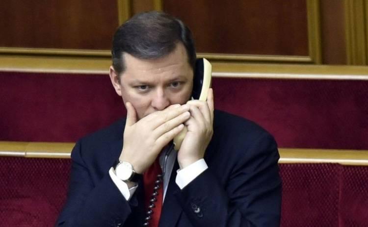 Ляшко обозвал прокурора Черниговщины свиньей и «конченым взяточником» (видео)