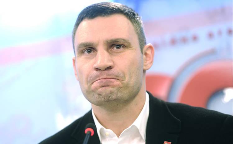 Виталию Кличко - 45. Успешный спортсмен и политик (фото)