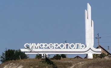 В Симферополе памятник Шевченко раскрасили в украинские цвета (фото)