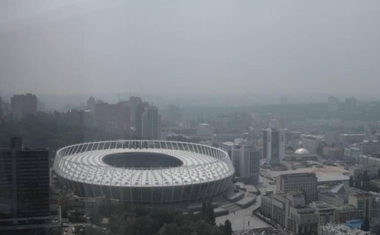 Киев окутал загадочный смог (фото)