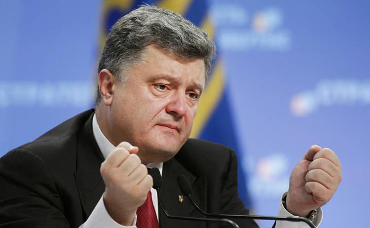 Порошенко подарил украинцам еще один праздник