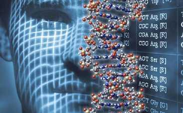 Генетики сделали сенсационное открытие относительно наших предков