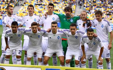 Игроки «Динамо» будут бегать в вышиванках (фото)