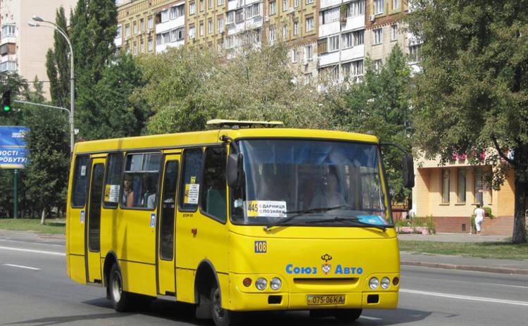 Пассажиров киевских маршруток решили штрафовать