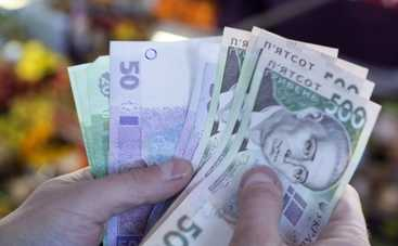 Украинцев решили загнать в узкие денежные рамки