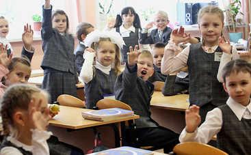 Украинских младшеклашек решили учить по-новому