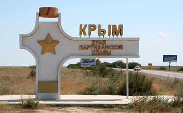 В Крым перестали пускать людей и транспорт