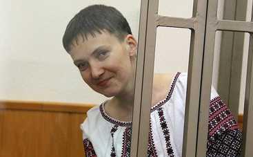 Савченко сравнила работу в Раде с отсидкой в тюрьме