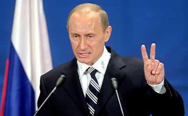 Путину предрекают самоуничтожение
