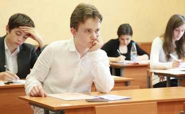 Украинским школьникам расскажут кое-что новое