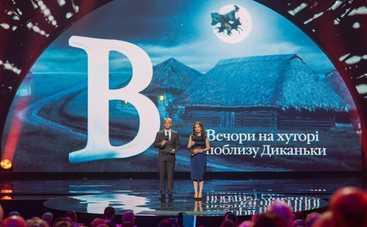 Канал «Интер» приготовил большой концерт ко Дню Независимости (фото)