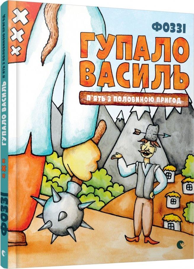 top-5-novyh-strashnyh-knig-ob-uzhasno-interesnom-5