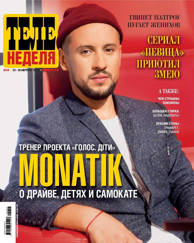 monatik-o-drayve-detyah-i-samokate-1