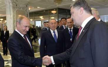 Путин отказался разговаривать с Порошенко