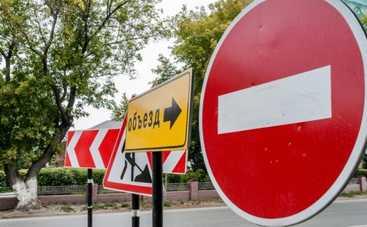 Во вторник на машине в центр Киева лучше не соваться