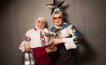 Толпа цыган избила «маму Верки Сердючки»