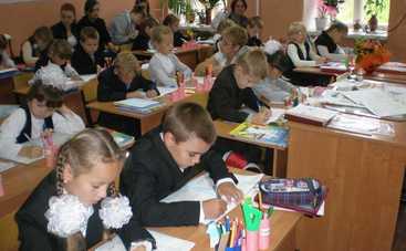 Опубликованы новые требования к оценке знаний младшеклашек