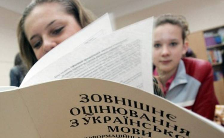 Выпускники будут проходить ВНО по 12 предметам