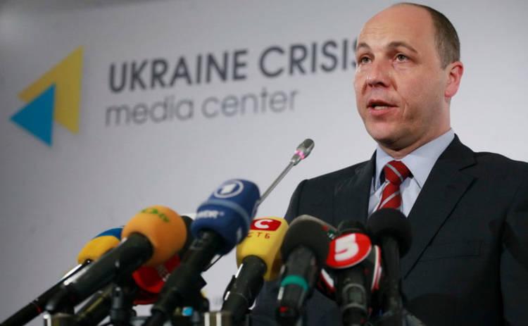 Парубий на допросе рассказал всю историю Майдана