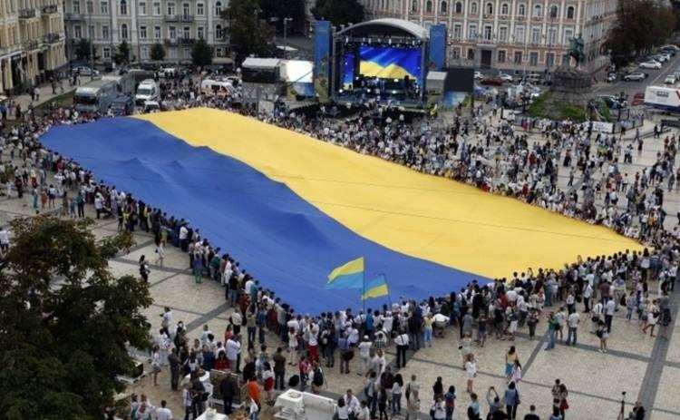 День независимости Украины: история и традиции