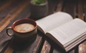 Книги для взрослых: абсолютно совершеннолетним посвящается
