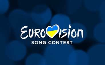 Объявление города-хозяина Евровидения-2017 снова перенесено