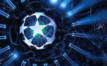 «Динамо» записали в аутсайдеры Лиги чемпионов