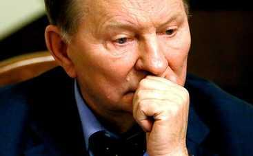 Что на самом деле сделал для Украины Кучма: частный взгляд неравнодушного гражданина